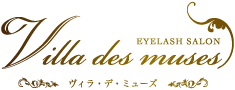 岐阜県可児市::アイラッシュサロンVilla des muses(ヴィラデミューズ)